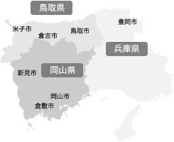対応エリアmap